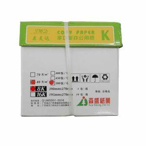 森美达复印纸8K/80G500页/包5包/箱