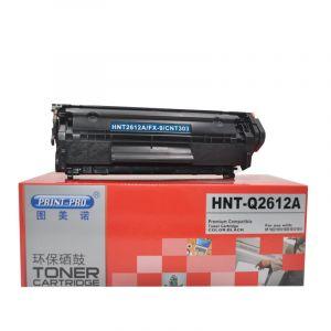 图美诺HNT-Q2612A硒鼓