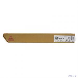 理光(Ricoh)MPC3502C红色粉盒适用于MPC3002/3502