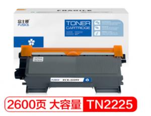 富士樱(FUSICA)黑色粉盒/TN-2225打印量2600页适用机型HL2240D2250DNMFC73607470D7860DN7290FAX28902990单支装