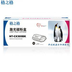 格之格(GG)NT-CX305BKCMY粉盒适用富士施乐CP305DCM305DF黑色商专版