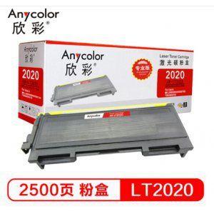 欣彩(Anycolor)LT2020粉盒黑色适用联想LJ20002050NM702071207130N3020