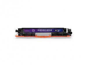 格韵CF350-CF353四色粉盒适用HP1025/M175a/M175nw/M275/LBP7010C/LBP7018C