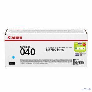 佳能(Canon)CRG-040C蓝色硒鼓适用于LBP712Cx/LBP710Cx