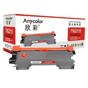 欣彩粉盒TN2215适用2240D/7360/7470D/7060D