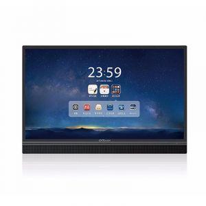 65寸交互智能平板/无线传屏/远程会议一站式租赁服务,会议通让会议更简单!