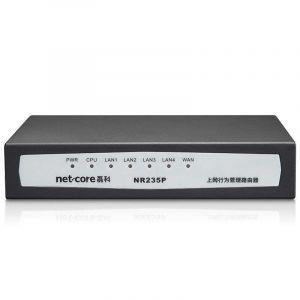 磊科(netcore)NR235P5口百兆有线带宽路由器中小企业路由器