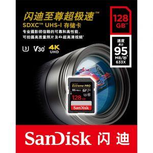 闪迪(SanDisk)128GB读速95MB/s写速90MB/s至尊超极速SDXCUHS-I存储卡V30U3Class10SD卡