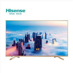 海信(Hisense)LED55MU7000U55英寸4K超高清HDR液晶平板电视(底座挂架二选一)