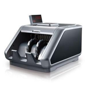 康艺(KANGYI)JBYD-HT-2880(B)点钞机智能验钞机
