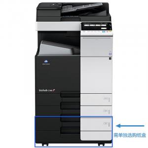 柯尼卡美能达bizhubC368(DF+PC)A3彩色多功能复合机
