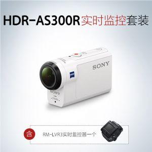 索尼AS300R酷拍运动相机/摄像机监控旅游套装光学防抖60米防水壳3倍变焦