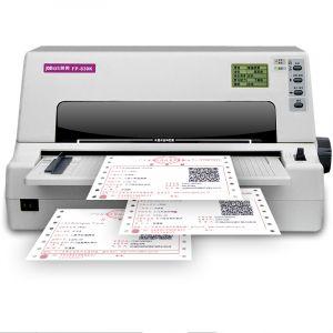 映美(Jolimark)FP-830K针式打印机高速负荷票据快递单证本卡片发票平推USB版