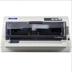 爱普生(EPSON)EPSON针式机LQ-735KII针式打印机