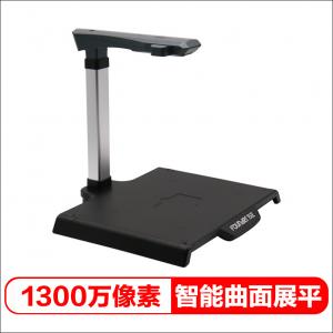 方正(Founder)Q1300高拍仪