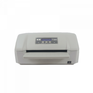 标拓(BiaoTop)针式打印机/TY-820KII 证卡打印