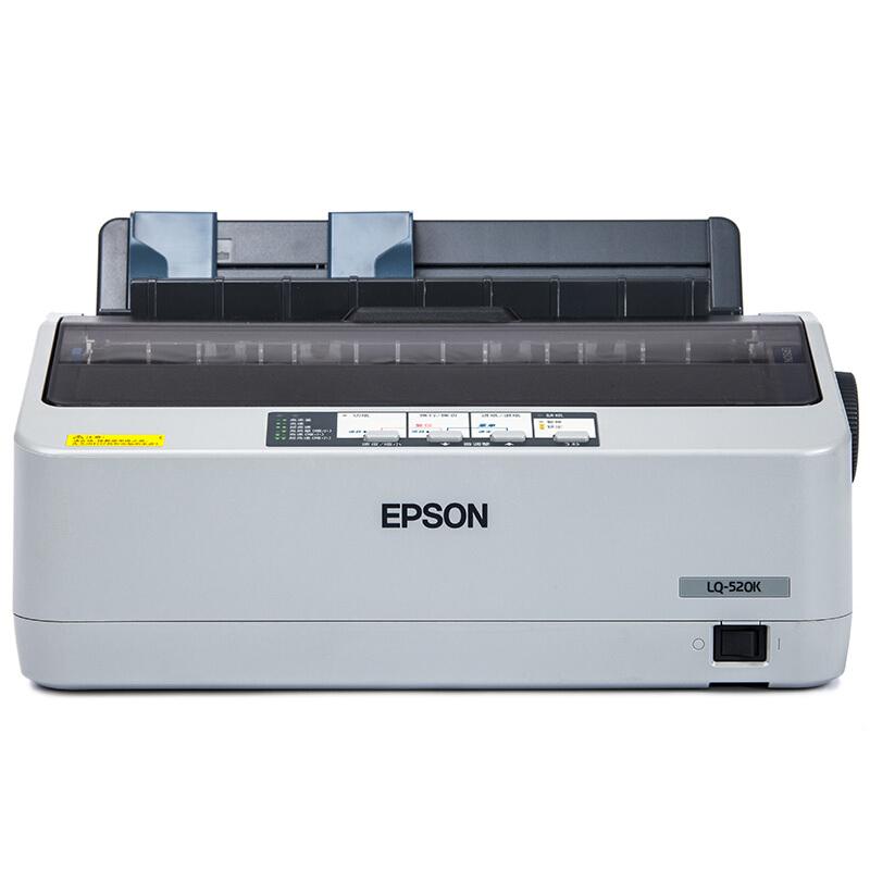 爱普生LQ-520K卷筒针式打印机