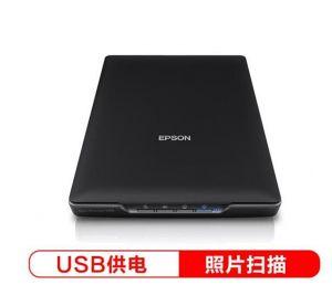 爱普生(EPSON) V39 A4高效型 照片与文档扫描仪