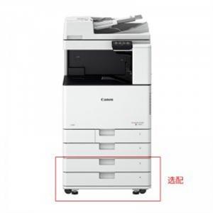 佳能(Canon)iR-ADV C5550 A3彩色数码复印机/复合机(双面输稿器 双面器 双纸盒 原装工作台 有线网络)