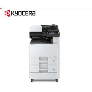 京瓷(Kyocera)ECOSYS M8124cidn A3彩色多功能数码复合机(标配双纸盒+原装工作台)