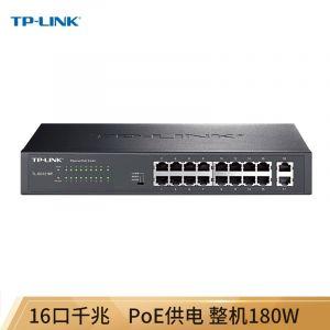 普联(TP-LINK)TL-SG1218P 16口千兆以太网交换机