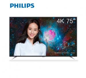 飞利浦(PHILIPS)75HUF6953/T3 75英寸 4K超高清 智能 网络 液晶电视机