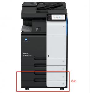 柯尼卡美能达 bizhub C7130i A3彩色打印复印扫描 一体机复合机(含双面输稿器+双纸盒+工作台)一年保修