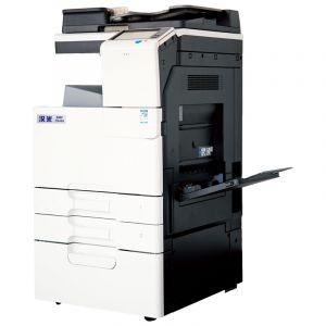 汉光BMFC5450 A3彩色激光智能复合机(送稿器+双面器+双纸盒+网络+45ppm)