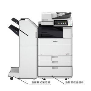 佳能(Canon)iR-ADV C5535 A3彩色激光数码复合机(复印/打印/扫描)主机+双面自动输稿器+工作台
