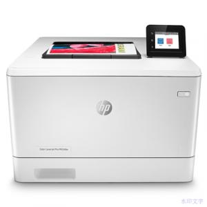 惠普(HP)M454dw彩色激光打印机 A4幅面/自动双面打印/网络打印/一年保修