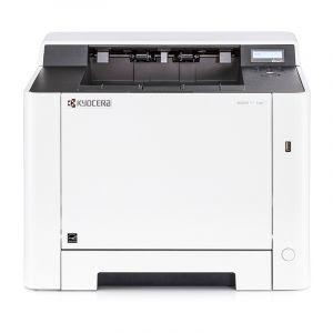 京瓷(KYOCERA)P5018CDN A4激光彩色打印机