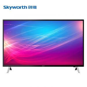 创维(Skyworth)65B20 65英寸4K超清网络智能商用电视