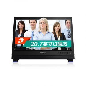 清华同方THTF精锐V70020.7英寸一体电脑(I3-41704G128GSSD+1T高亮屏WIFI摄像头有线键鼠WIN10)5.1-5.6号2999秒!i3搭配128G固态+1T硬盘,WIFI+摄像头,20.7英寸全高清屏,性能提速,家用办公就选它!